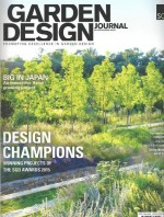 SGD article 0316 cover