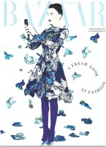 Article Harpers Bazar 0815 cover